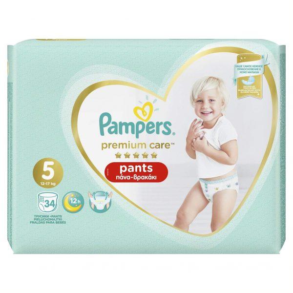 pampers premium pants 5