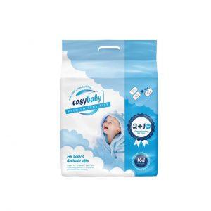 EasyBaby Sensitive Mωρομάντηλα 2 πακέτα +1 δωρο (3χ56τμχ)