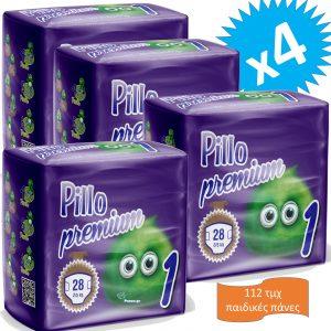 Pillo Premium Dryway Newborn baby diapers